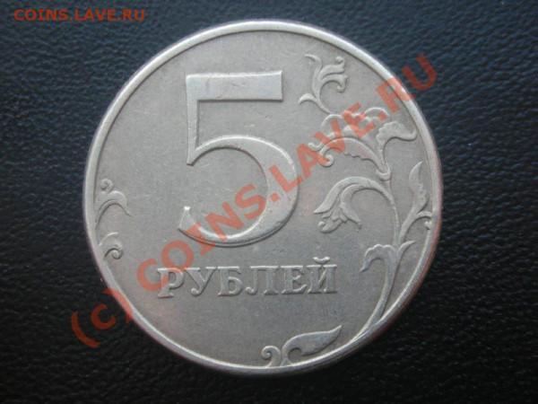 Бракованные монеты - DSCN4280