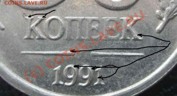 Бракованные монеты - 001