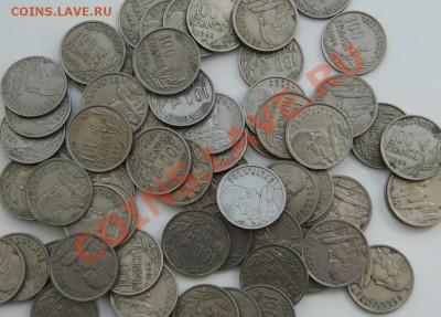 ►►► Иностранные монеты <Обновлено 10 Сентября 2017> ◄◄◄ - 007