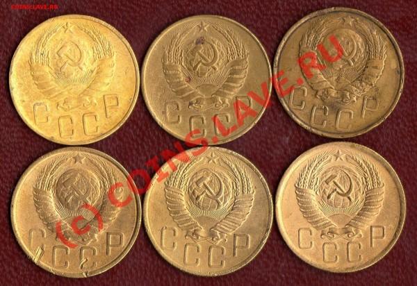 5к. (1940, 1941, 1946, 1952, 1954, 1956) до 14.11.08 в 22:00 - фото196
