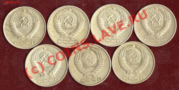 50к (1961,1964,1968,1974(2шт),1979,1982) до 14.11.08 в 22:00 - фото198