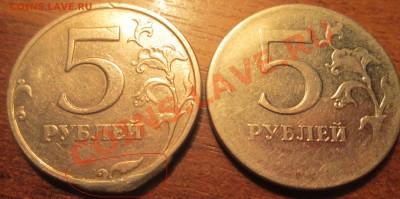 Бракованные монеты - IMG_0521.JPG