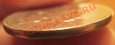 Бракованные монеты - IMG_0538.JPG