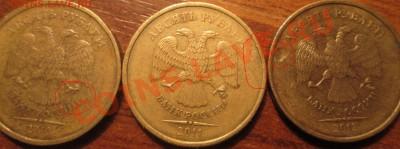 Бракованные монеты - IMG_0513.JPG