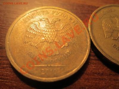 Бракованные монеты - IMG_0514.JPG
