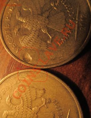 Бракованные монеты - IMG_0517.JPG