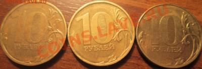 Бракованные монеты - IMG_0519.JPG