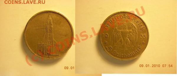 5 марок 1876 г.5 марок 1907г - 5 марок1935 А