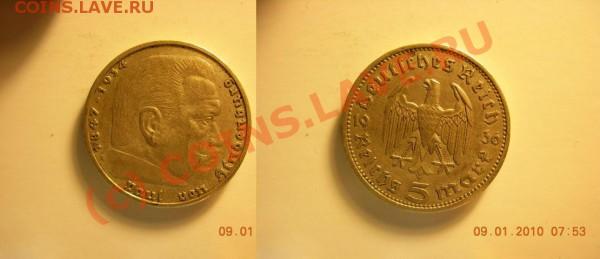 5 марок 1876 г.5 марок 1907г - 5 марок1914 А