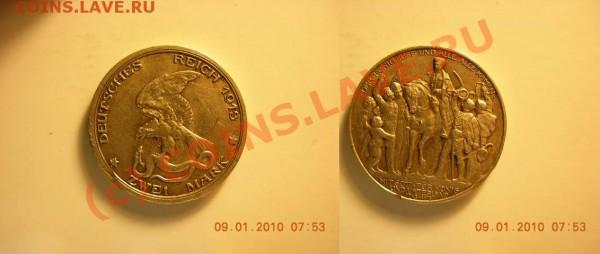 5 марок 1876 г.5 марок 1907г - 3 марки 1907 А