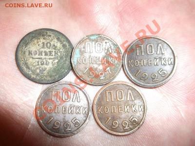 Поиск монет в заброшенных домах - DSCF0268.JPG