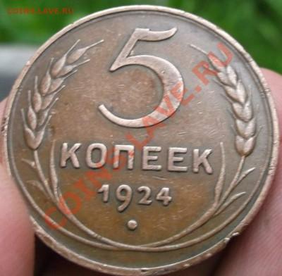 Поиск монет в заброшенных домах - H2W-zsAXtXA