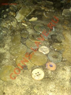 Поиск монет в заброшенных домах - IMG_20130405_140050
