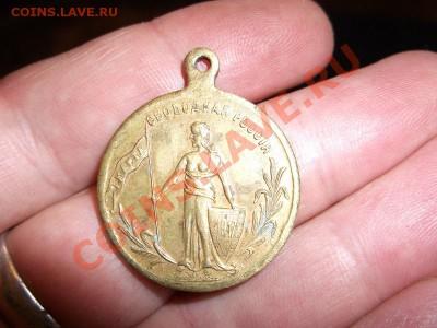 Поиск монет в заброшенных домах - DSCF0269.JPG