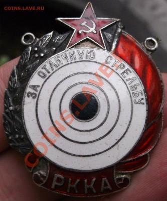 Поиск монет в заброшенных домах - qf6LCQr9pMo