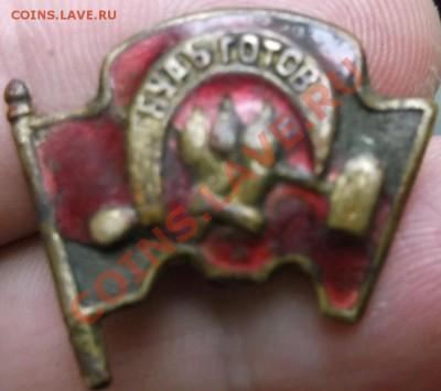 Поиск монет в заброшенных домах - DSCF0165.JPG