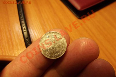 Поиск монет в заброшенных домах - DSCF9630.JPG