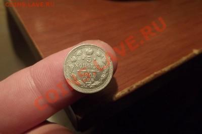 Поиск монет в заброшенных домах - DSCF9542.JPG
