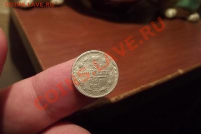 Поиск монет в заброшенных домах - DSCF9535.JPG