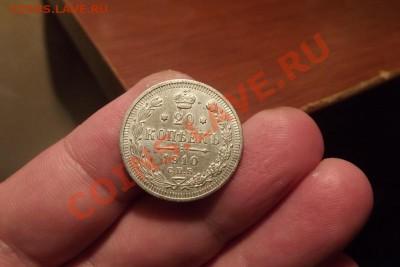 Поиск монет в заброшенных домах - DSCF9541.JPG