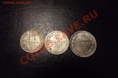 Поиск монет в заброшенных домах - DSCF9520.JPG