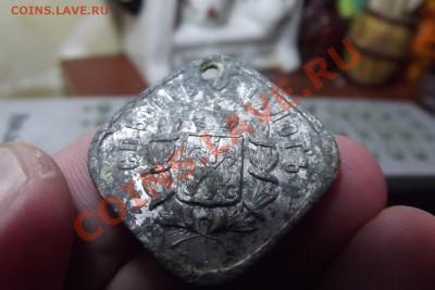 Поиск монет в заброшенных домах - DSCF9653.JPG