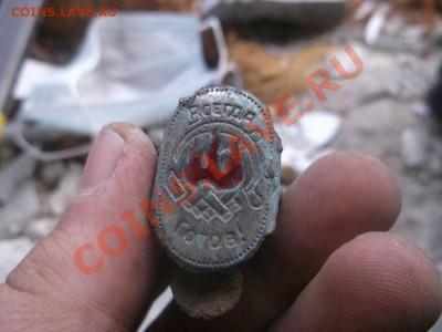 Поиск монет в заброшенных домах - DSCF1519.JPG