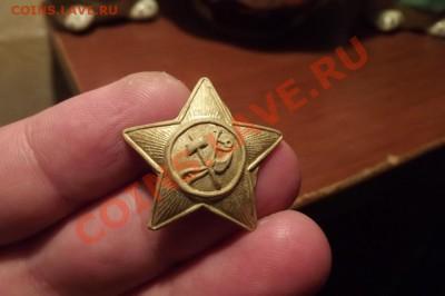 Поиск монет в заброшенных домах - DSCF9545.JPG