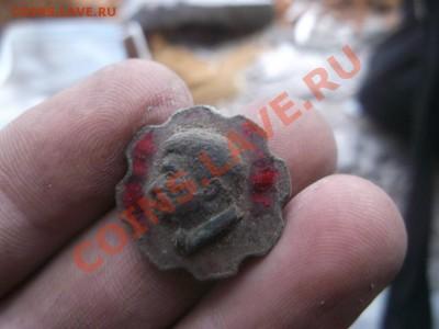 Поиск монет в заброшенных домах - DSCF1520.JPG