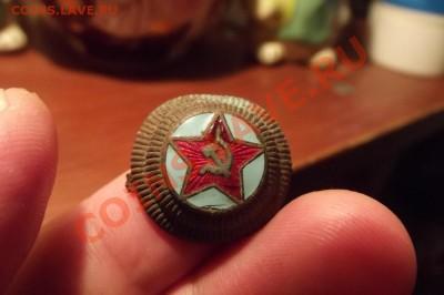 Поиск монет в заброшенных домах - DSCF9536.JPG