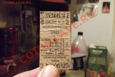 Поиск монет в заброшенных домах - DSCF8046.JPG