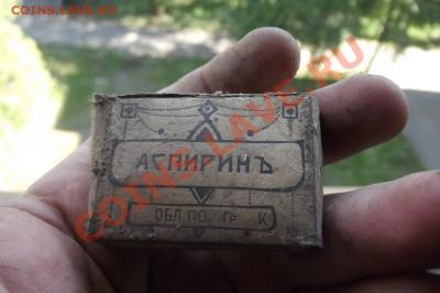 Поиск монет в заброшенных домах - DSCF9370.JPG