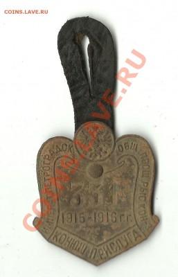 Поиск монет в заброшенных домах - Жетон