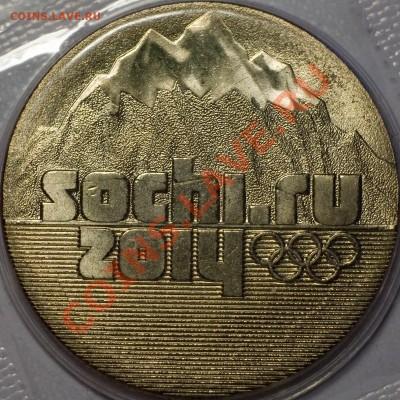 """""""25 рублей 2011 Горы, шт.Г, находка"""" - 2011_g_11"""