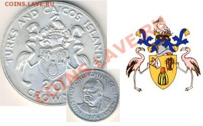 Монеты с крабами, лобстерами, креветками - ОмарТеркс-ПП.JPG