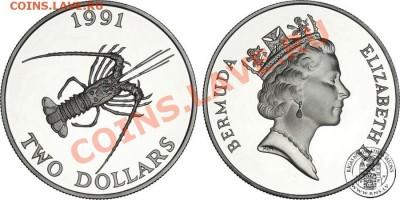 Монеты с крабами, лобстерами, креветками - BERMUDA