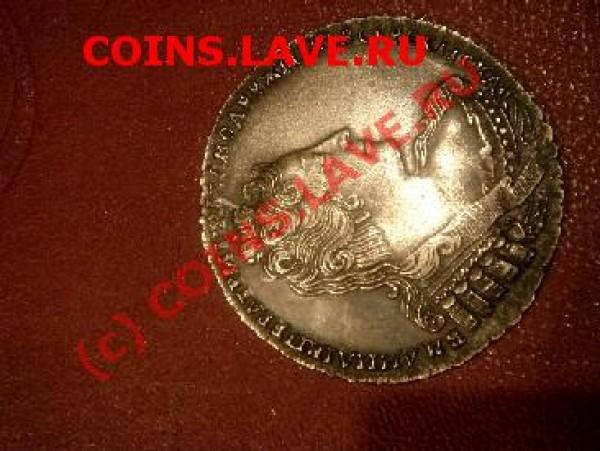 Рубль 1732 - Монета Анна