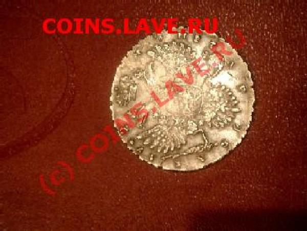 Рубль 1732 - Монета Анна 1