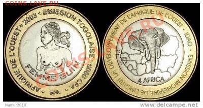 Биафра 2012 - лож и провакация? - 6000_CFA_1