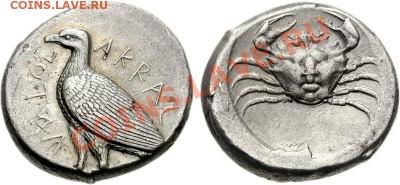 Монеты с крабами, лобстерами, креветками - Акрагант
