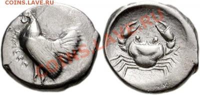 Монеты с крабами, лобстерами, креветками - Сицилия, г. Гимера