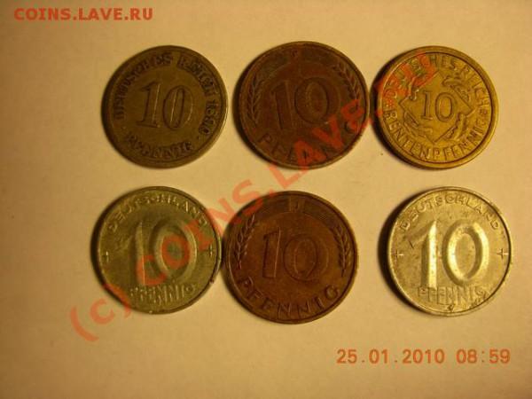 5 марок 1876 г.5 марок 1907г - DSCN1322