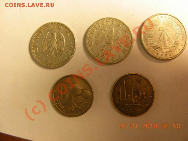 5 марок 1876 г.5 марок 1907г - DSCN1321