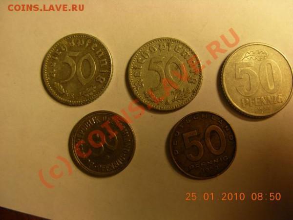 5 марок 1876 г.5 марок 1907г - DSCN1320