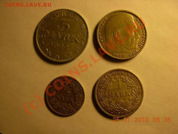 5 марок 1876 г.5 марок 1907г - DSCN1318