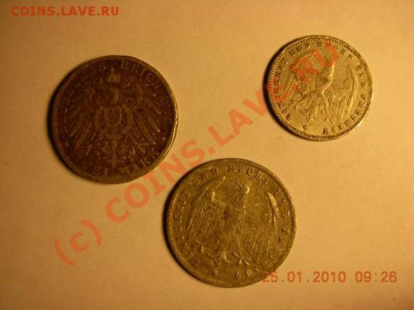 5 марок 1876 г.5 марок 1907г - DSCN1327