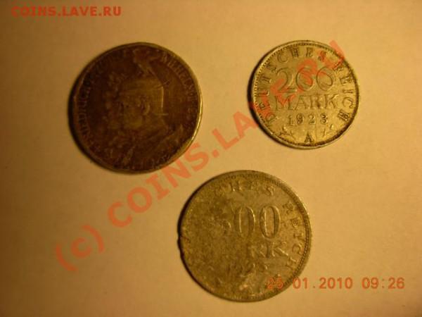 5 марок 1876 г.5 марок 1907г - DSCN1326