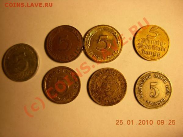 5 марок 1876 г.5 марок 1907г - DSCN1324