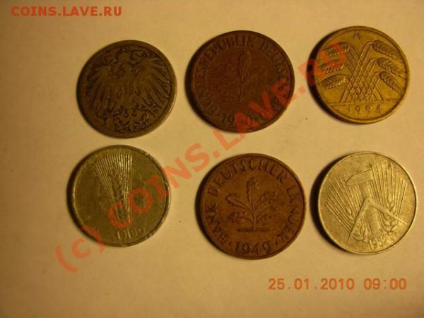 5 марок 1876 г.5 марок 1907г - DSCN1323