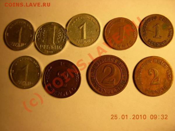 5 марок 1876 г.5 марок 1907г - DSCN1328